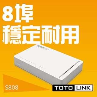 TOTOLINK s808家用迷你乙太交換器