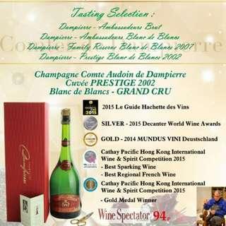法國香檳 2002年