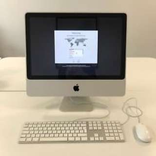 """20"""" Silver iMac (2009 Model)"""