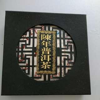 陳年普洱茶-大益七子餅茶