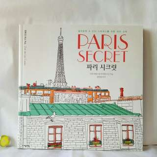 Secret Paris Adult Coloring Book