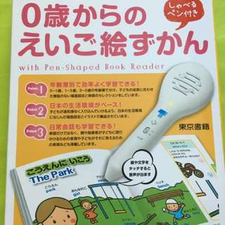 Baby's first picture dictionery with book reader /English-Japanese