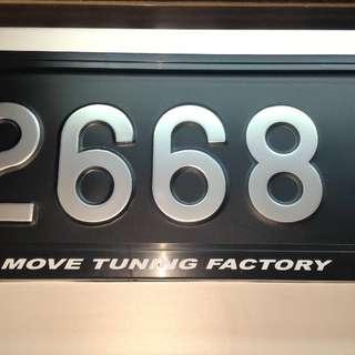 Car license number plate set