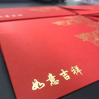 Luxury Fabric Ang Pow Packet 2018
