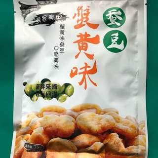 蟹黃蟬豆 3包120