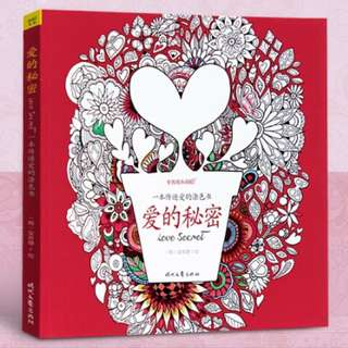 Anti-stress Love Secret Colouring Book