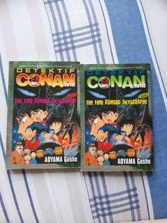 [1 SET] Detektif Conan Movie : The Time Bombed Skyscraper