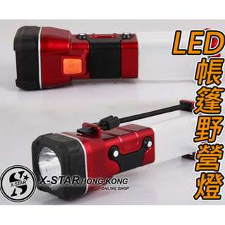1631636 多功能營地燈 夜間照明 LED帳篷野營燈 手電兩用燈