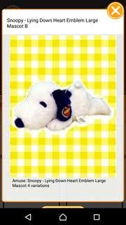 Snoopy Keychain 15cm