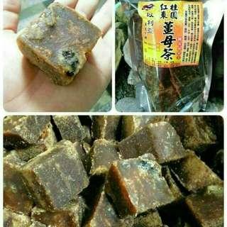 養生桂圓紅棗黑糖薑母茶塊