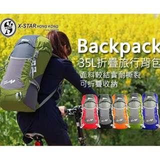 1631282 露營用品 戶外登山旅行 35L可折疊尼龍防水徒步雙肩背包 旅行袋 男女都岩用!