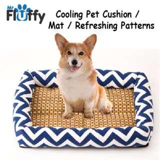 Cooling Pet Cushion / Mat / Refreshing Patterns