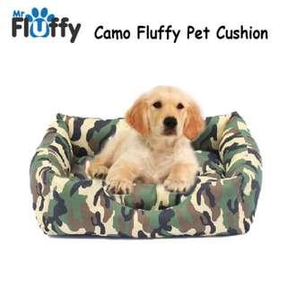 Camo Fluffy Pet Cushion