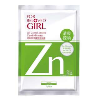 For Beloved Girl Oil Control Mineral Cloud-Silk Mask with Tea Tree Oil