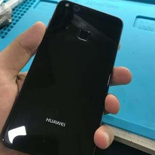 Huawei P10 Lite (Reduced)