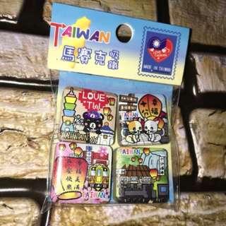 4pcs taiwan souvenir ref magnet