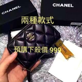 CHANEL時尚皮夾 😄 此二種款式喔 預購價 999