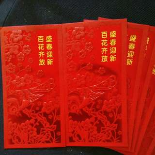 Passion Red Packets 1 pack