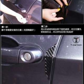 Carbon fiber door guard sticker