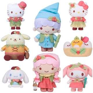 Sanrio Plush Toy (Changi)