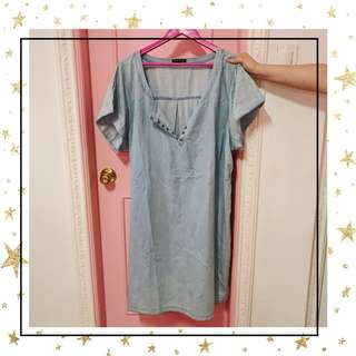 New Look Denim Dress