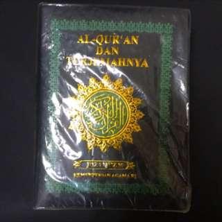 可蘭經 印尼文~全新現貨