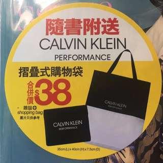 旅行/運動/行山用品 - 全新Calvin Klein Performance 摺疊式購物袋 shopping bag tote bag