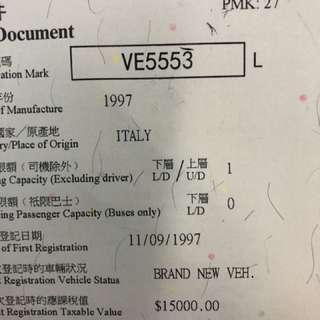 車牌號碼-VE5553