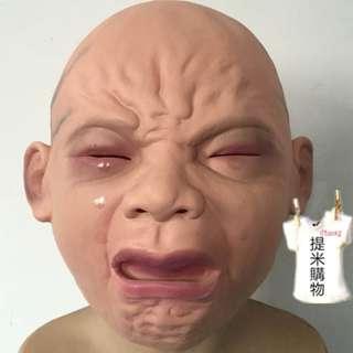 哭泣孩童面具 惡搞面具 萬聖節派對 乳膠面具