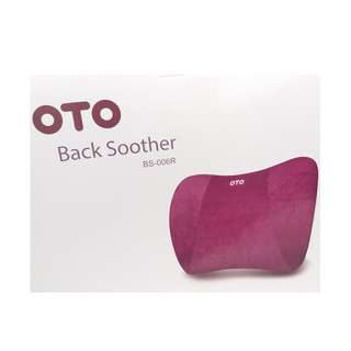 OTO Back Soother