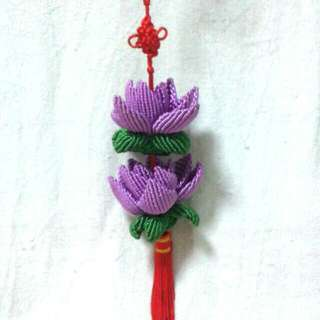 (10% Off) 100% Handmad 3D Chinese Knot Lotus For Decoration At Factory Prices 全手工的立体中国结莲花-用于装饰 (以厂商价大促销)