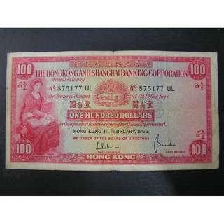1965年 滙豐銀行 一百元 No.875177 (VG)