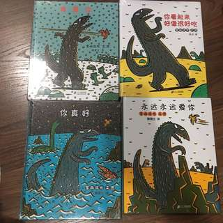 BN Chinese Books on Dinosaurs x4