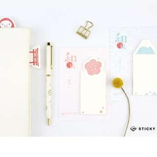 Creative Japan Style Post it/ Sticky Note (Set of 4)