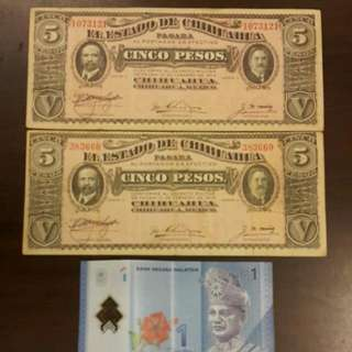 Mexico 1914 5Pesos