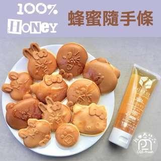 超火紅【太陽森林】100%泰國隨手蜂蜜條