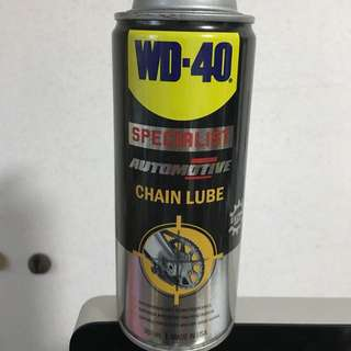 WD 40 specialist chain lube