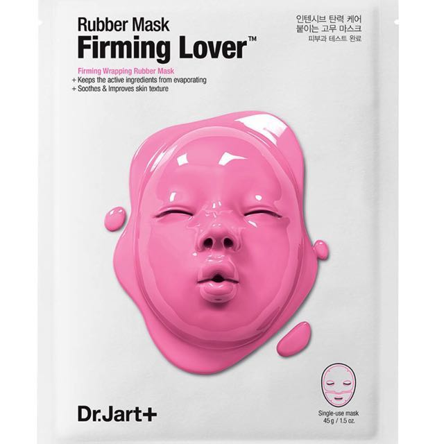 1pc Dr Jart Rubber Mask Firming Lover