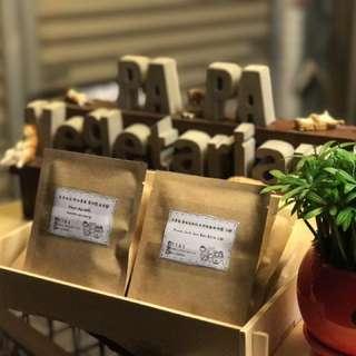 【烘焙】肯亞/巴布亞新幾內亞珍珠圓豆