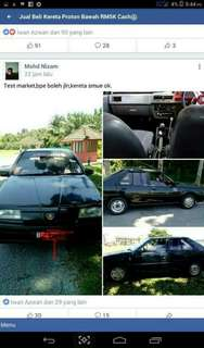Proton iswara utk dijual dgn segera