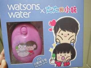 大大與小妹 USB 充電暖手蛋 暖手器 聖誕禮物 Watsons Water 屈臣氏水