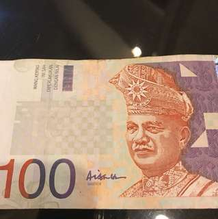Tan sri Dato'seri Ali Abul Hassan signature