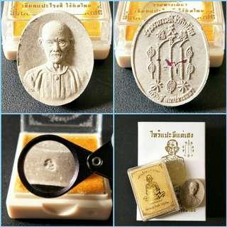 Thai Amulet - Grandpa Kimkoey (Ah Pae Rong See) Amulet Set (total 3 items)