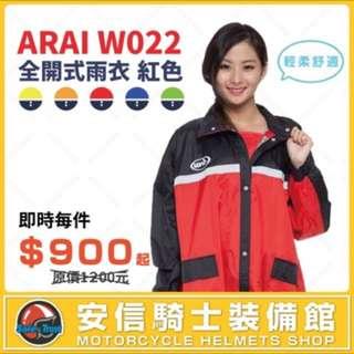 雨衣只穿過一次可議價原價900
