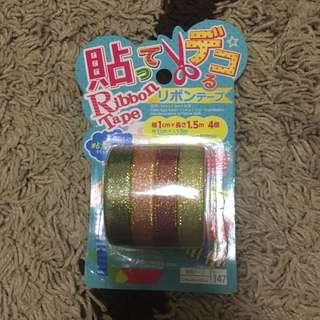 Glittery Washi Tape