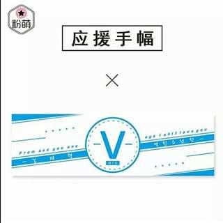 Banner V/Suga/Jimin