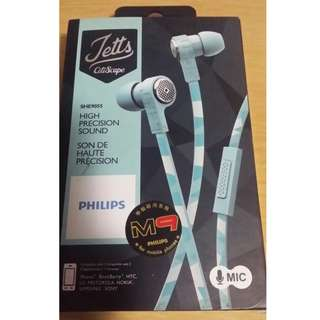 Philips SHE9055 CitiScape Jetts 入耳式耳機