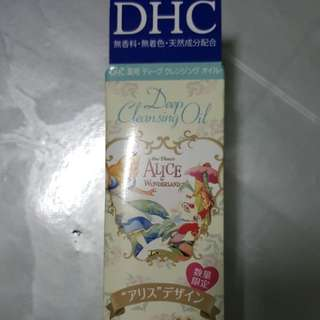 DHC Limited edition Alice in wonderland cleansing oil