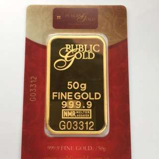 50g Pure Gold Bar - Public Gold