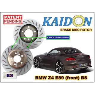 """BMW Z4 E89 disc rotor KAIDON (front) type """"BS"""" spec"""